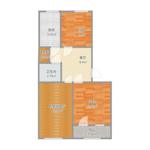 燕山小区2室1厅1卫1厨71.00㎡户型图
