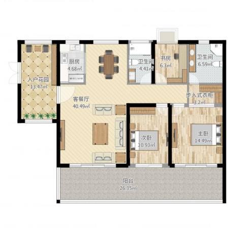 星河湾畅心园3室1厅3卫1厨184.00㎡户型图