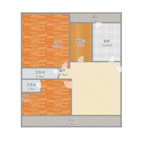 金碧花园2室1厅2卫1厨160.00㎡户型图
