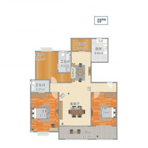 绿地悦城2室1厅2卫1厨146.00㎡户型图