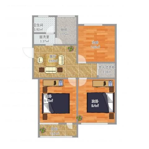 逸东花园3室2厅1卫1厨64.00㎡户型图