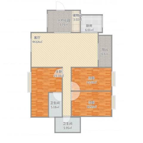 文华花园3室1厅2卫1厨175.00㎡户型图