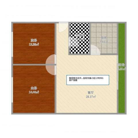 龙岗东路小区2室1厅1卫1厨94.00㎡户型图