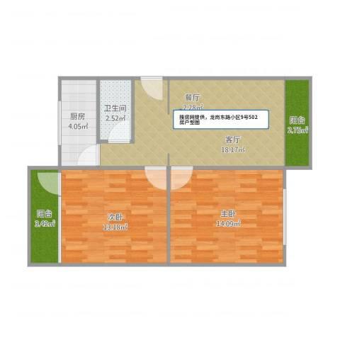 龙岗东路小区9号502房户型图2室1厅1卫1厨79.00㎡户型图