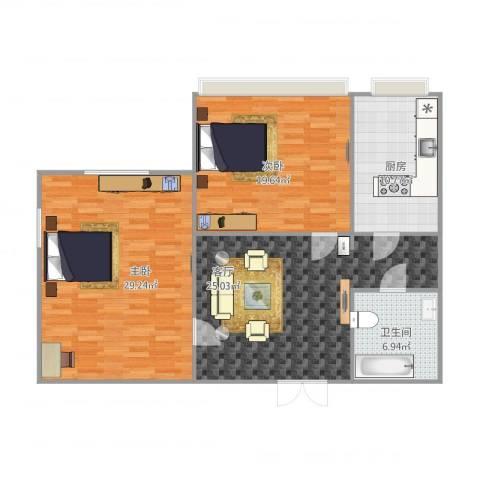 珠江骏景2室1厅1卫1厨121.00㎡户型图