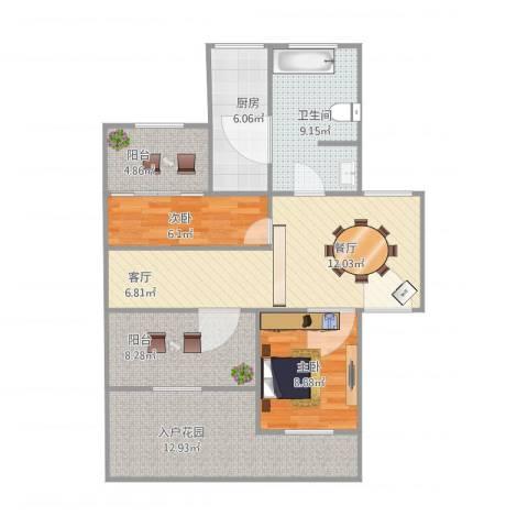 羽山路1000弄小区2室1厅1卫1厨103.00㎡户型图