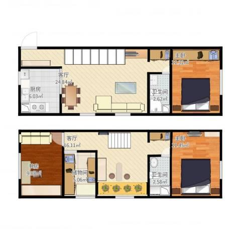 康城3室2厅2卫1厨98.98㎡户型图