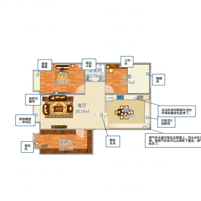 美式风格三居室