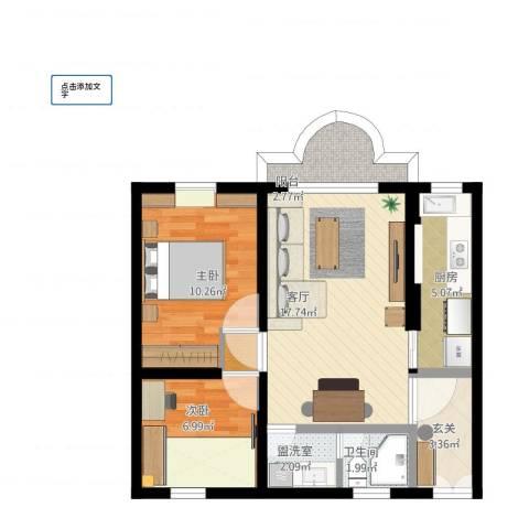明德花园2室2厅2卫1厨72.00㎡户型图