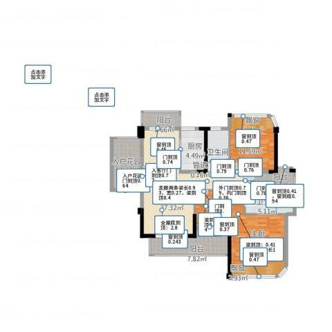 东方・比华利山庄3室1厅2卫1厨140.00㎡户型图