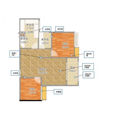兆甲合阳新城2室1厅2卫2厨73.00㎡户型图