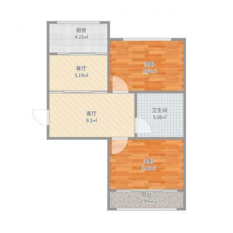 彩虹园7-2-5012室2厅1卫1厨62.00㎡户型图