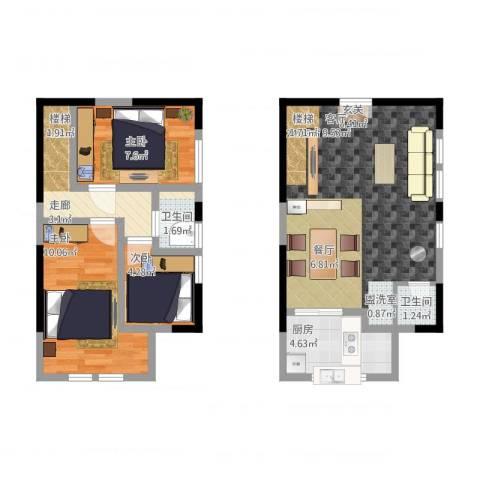 嘉龙尚都3室1厅2卫1厨84.00㎡户型图
