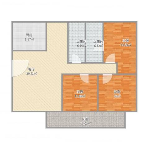 名汇大厦3室1厅2卫1厨149.00㎡户型图