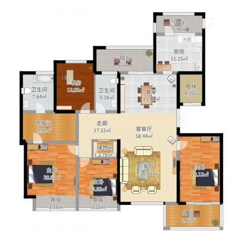 ART蓝海4室1厅2卫1厨262.00㎡户型图