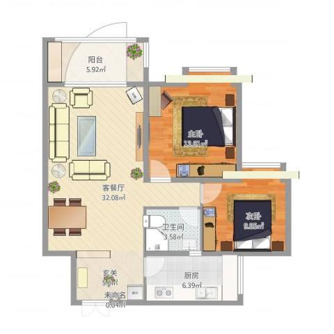 东辰阳光清华2室1厅1卫1厨99.00㎡户型图