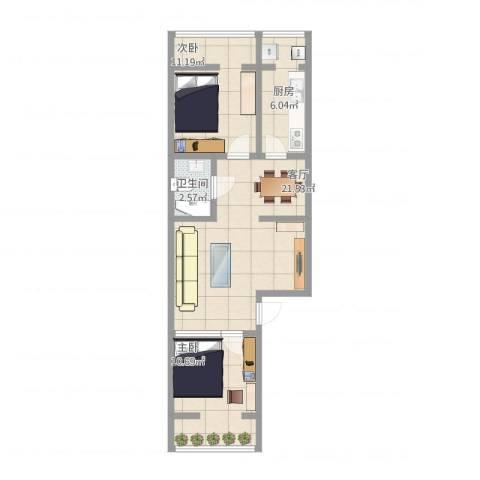 车站中里2室1厅1卫1厨75.00㎡户型图