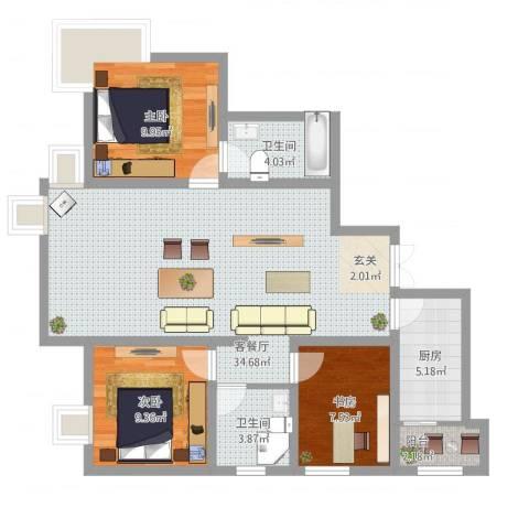 北京海航国兴城3室1厅2卫1厨111.00㎡户型图