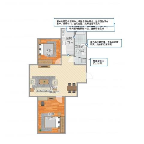 俪华精舍2室1厅1卫1厨80.00㎡户型图