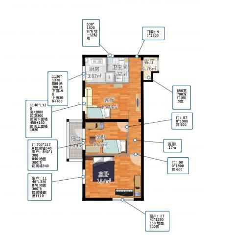 北营房东里2室2厅1卫1厨75.00㎡户型图
