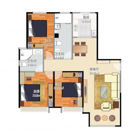 金地西沣公元3室1厅2卫1厨122.00㎡户型图