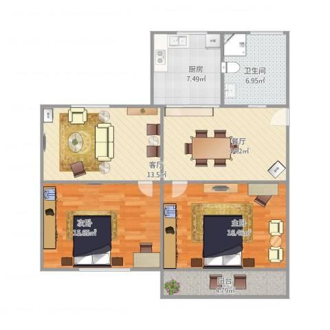 蔷薇八村2室2厅1卫1厨106.00㎡户型图
