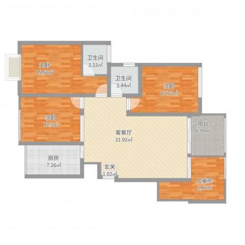 恒森・滨湖晓月4室1厅2卫1厨115.27㎡户型图