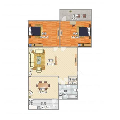 闵子骞路单位宿舍2室2厅1卫1厨181.00㎡户型图