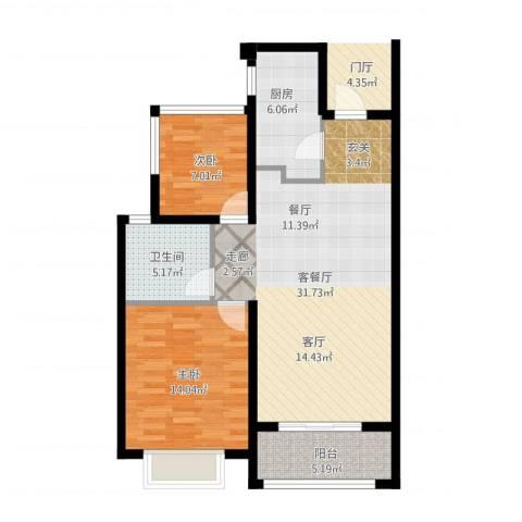 招商依山郡2室1厅1卫1厨98.00㎡户型图