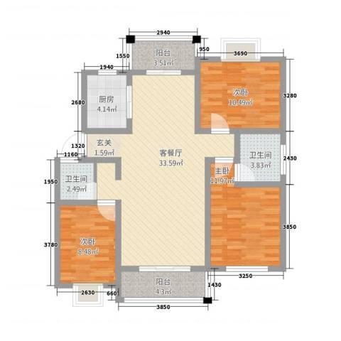 单县福泰家园3室1厅2卫1厨121.00㎡户型图