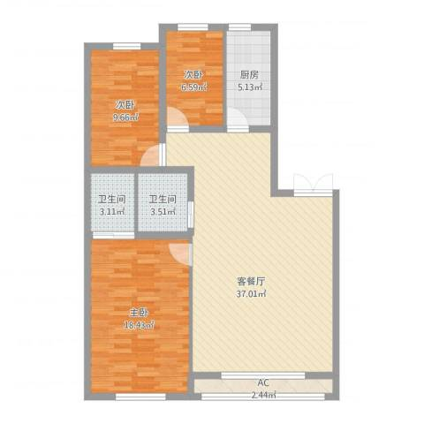 御景名都3室1厅2卫1厨122.00㎡户型图