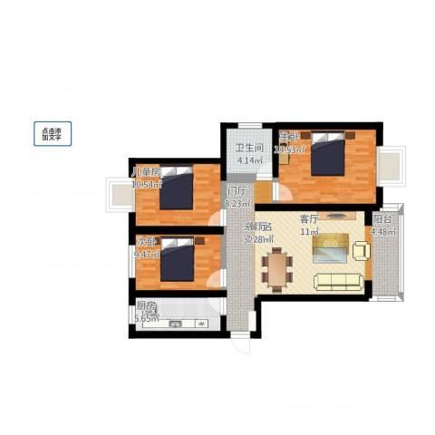 嘉禾颐苑3室1厅1卫1厨119.00㎡户型图