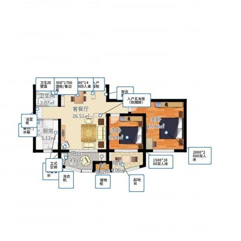 城市之星2室1厅1卫1厨100.00㎡户型图