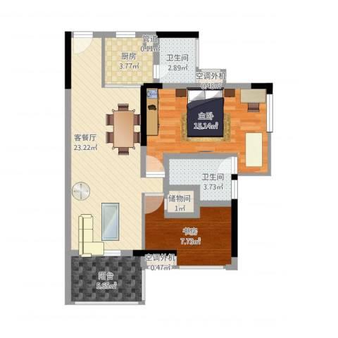 滨湖壹号2室1厅5卫1厨94.00㎡户型图