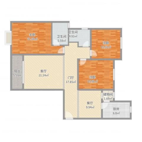 尚东城3室2厅2卫1厨166.00㎡户型图