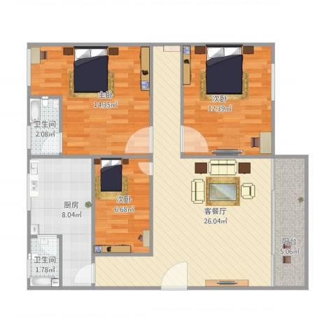 罗村商业大厦A座06033室1厅2卫1厨104.00㎡户型图