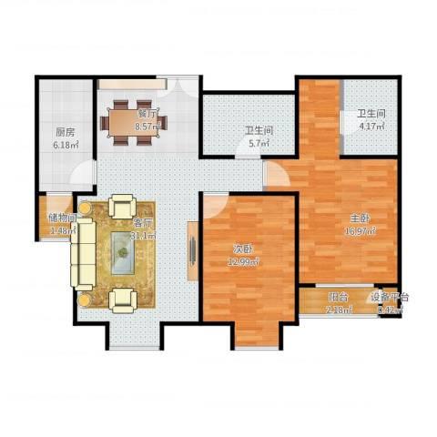 亿利城文澜雅筑2室1厅2卫1厨110.00㎡户型图