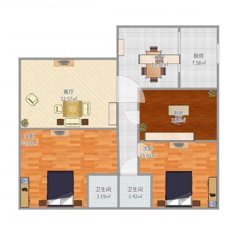 书香苑小区3室2厅2卫1厨142.00㎡户型图
