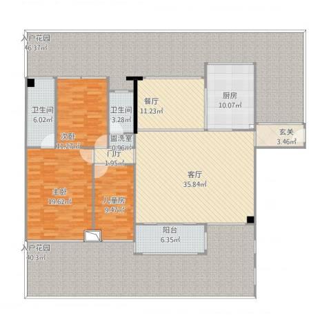 唯美嘉园3室3厅2卫1厨277.00㎡户型图