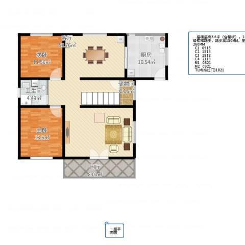 西村林宅2室1厅1卫1厨140.00㎡户型图