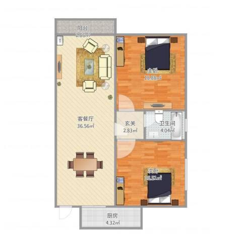 康逸豪园2室1厅1卫1厨115.00㎡户型图