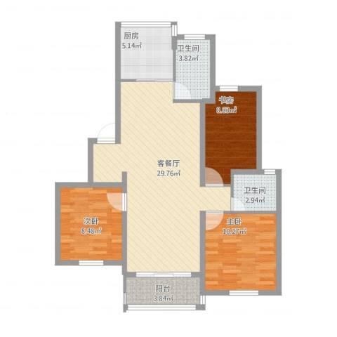 锦绣人家银杉苑3室1厅2卫1厨104.00㎡户型图