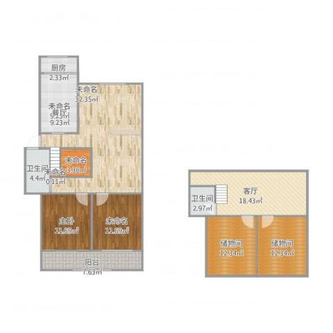 凤凰西街小区1室1厅5卫1厨174.00㎡户型图