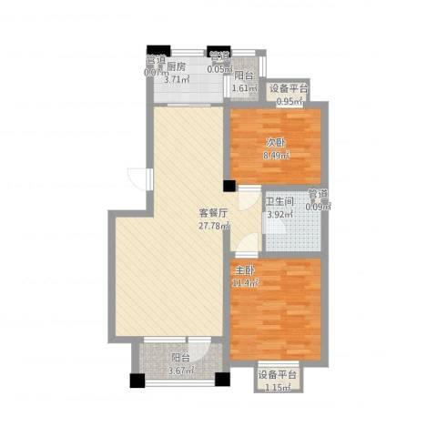 君地天城2室1厅1卫1厨92.00㎡户型图