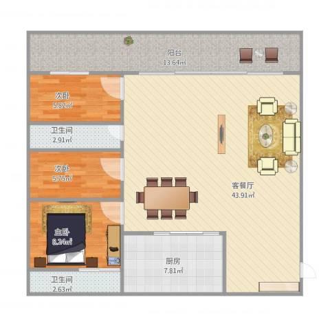 康逸豪园3室1厅2卫1厨122.00㎡户型图