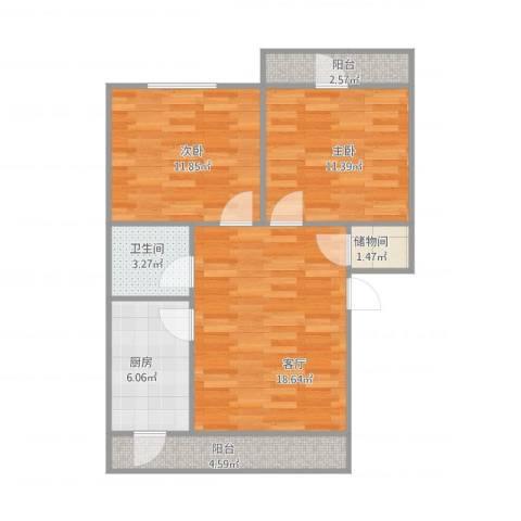 亚中花园2室1厅1卫1厨82.00㎡户型图