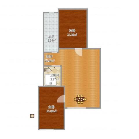 花家地南里2室1厅1卫1厨72.00㎡户型图