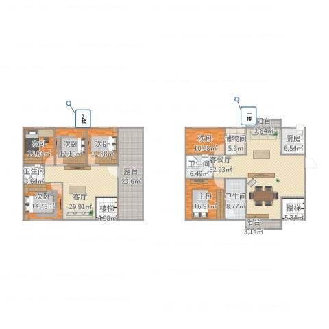 中信美景康城6室2厅3卫1厨248.00㎡户型图