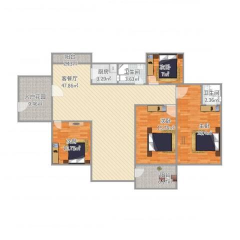 中信美景康城4室1厅2卫1厨138.08㎡户型图