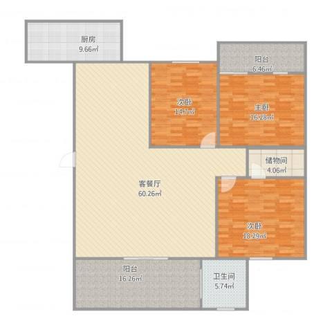 华建小区2217013室1厅1卫1厨161.13㎡户型图